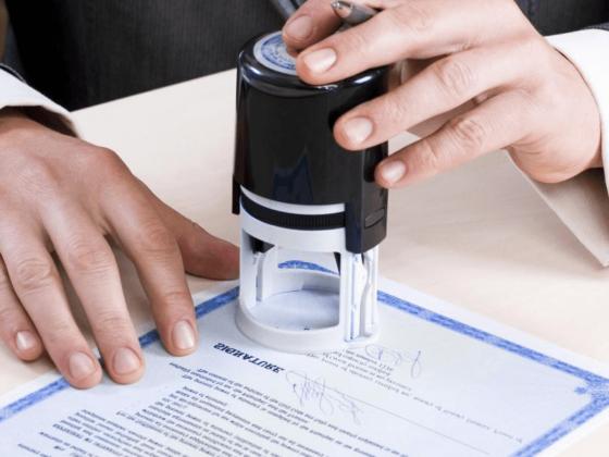 Dokonanie czynności spadkowych u notariusza 4