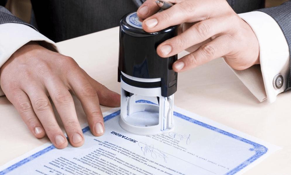 Dokonanie czynności spadkowych u notariusza 1